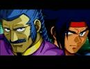 スーパーロボット大戦F【完結編】を初見実況プレイ Part.199