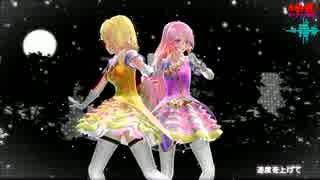 【MMD】drop pop candy くずもちさんver《モーション配布》