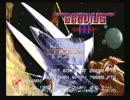 グラディウス30周年記念 VRC6でグラディウスⅢのあの曲