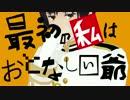 【ニコニコ動画】【APヘタリアMMD】しゃち式日本の『十面相』を解析してみた