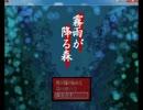 【夏のホラゲー祭り】霧雨が降る森【実況】part1