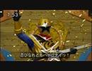 【スーパー戦隊】追加戦士 テーマソングメドレー【パーリナイッ!】