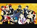 【MMD刀剣乱舞】三日月おじいちゃんとちびっこたち!【in見守る本丸】 thumbnail
