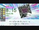 【GITADORA】Opus Life(MAS-G/B)