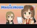 【ニコニコ動画】アイドル達のお茶会を覗き見っ! 特別期間7回目(猫キャラ)を解析してみた