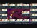 魔王の迷宮 迷宮深部:神級 ☆3 thumbnail