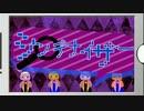 【GUMI】シンデナイザー【オリジナルPV】