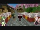 【Minecraft】 神社を建てよう part8 【VOICEROID実況プレイ】 thumbnail