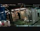 【ニコニコ動画】サバゲをしよう 十戦目 [川崎市SHADOW]を解析してみた