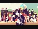 【ニコニコ動画】【MMD刀剣乱舞】ほのぼのと粟田口でテトロドトキサイザ2号を解析してみた