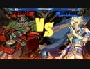 FFM-Rumble#8 GGXrd TOP16? (プール抜け直後) FAB vs Sino