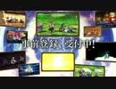 Fate/Grand Order 7週連続TV-CM 第7弾 アーチャー編