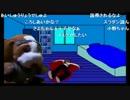 【ニコニコ動画】『金田一いぬわんたんじめの事件簿』~雲湖伝説殺人事件~2/2を解析してみた