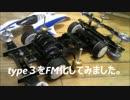 【ニコニコ動画】昔のミニ四駆を今風に改造してみた15  ゼロシャーシ&type3の挑戦を解析してみた