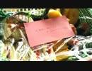 【ニコニコ動画】【うたプリ】マジレボ8話のお弁当【つくってみた】を解析してみた