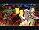 FFM-Rumble#8 GGXrd WinnersFinal FAB vs EU Champ
