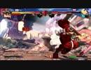 FFM-Rumble#8 GGXrd GrandFinal FAB(PO)vsCieslak(FA)