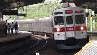 すずかけ台駅(東急田園都市線)を通過・発着する列車を撮ってみた