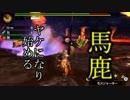 【3BH】バカで変態な3人組みが狩に出てみたG【臨ブラ編】 thumbnail