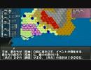 【卓m@s】ロシレッタの反逆者part7-2【SW2.0】