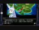 拡散性ミリオンアーサーストーリー 魔法の派 1-08-前編