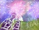 【VY1V4】隅田川夏恋歌【ボカロカバー】