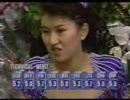 伊藤みどり-1991世界選手権SP