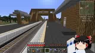 【Minecraft】科学の力使いまくって隠居生活隠居編 Part90【ゆっくり実況】