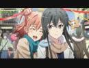 エブリデイワールド-Ballade Arrange-(yukino+Yui ) Ver. thumbnail