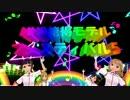 【MMD-OMF5】流川ガールズが【カラフル×メロディ】踊ってみた。
