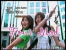 Four+Mod - Love Love