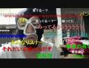 【ニコニコ動画】20150602 暗黒放送 パンダが警察署に呼ばれてった件放送 1/2 (★)を解析してみた
