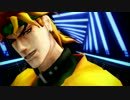 【MMD】machine【ジョジョ】 thumbnail
