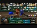 うんこちゃん『パワプロ2014栄冠ナイン最終回SP』Part28