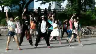 【大阪】耐久踊ってみたオフ第4弾-②【オリジナル構成】