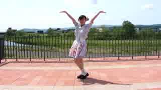 【二周年!!】Marine Dreamin' 踊ってみた【前ちゃん。】