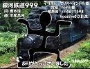 【VY2V3_falsetto_V4I】銀河鉄道999【カバー】