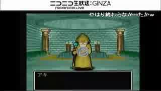 【過去生】【五時起き前夜のゲーム放送】 剣神ドラゴンクエスト 12