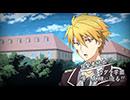 ミカグラ学園組曲 第9話「脱線スキャンダル」 thumbnail