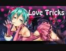 ❤ Love Tricks 歌ってみた / RIL feat.StyleP