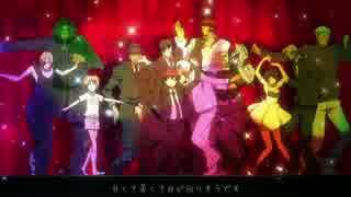 【血界戦線ED】 シュガーソングとビターステップ 歌ってみた 【団長】