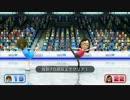 【実況】WiiParty Uってこんなに楽しかったっけ? part4