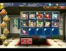 【千年戦争アイギス】聖霊救出 神級★3 (覚醒有・アンナ使用) thumbnail