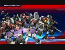 【ゆっくり】みんながガンオンを語る DXガシャコン第23弾