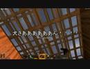 【7DTD】ゾンビだらけのこの世界でpart46【ゆっくり】