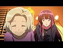 レーカン! #09「秘密の、バレンタインです。」 thumbnail
