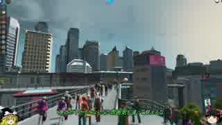 [Cities: Skylines ゆっくり実況プレイ]10
