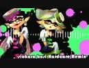 【スプラトゥーン】シオカラ節-HardCore Remix-【シオカラーズ】