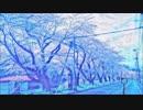 【ニコニコ動画】【初音ミク】新しい世界【オリジナルPV】を解析してみた