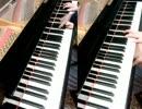 2台ピアノで『サンレス水郷』弾いてみた【FF13】